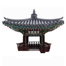 Chinese Style Garden Wood Gazebo
