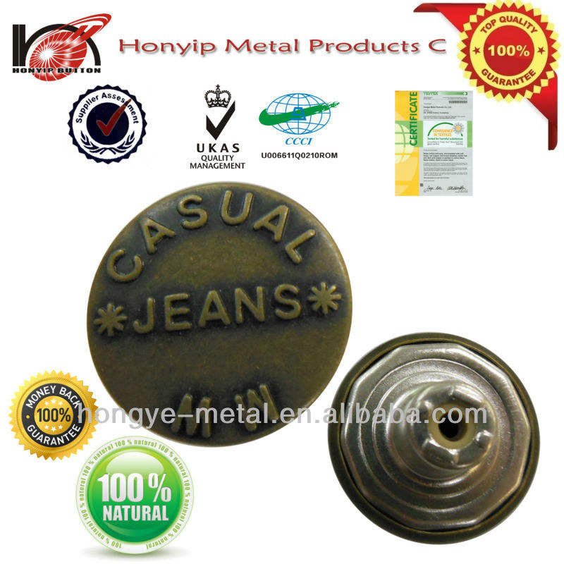 Solid metal cap jeans button with logo in high quality J299 japanese anti-brass jean button with logo
