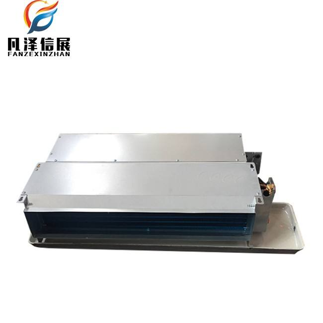 Central air conditioner horizontal hidden mounted fan coil concealed unit / fcu /air high static pressure