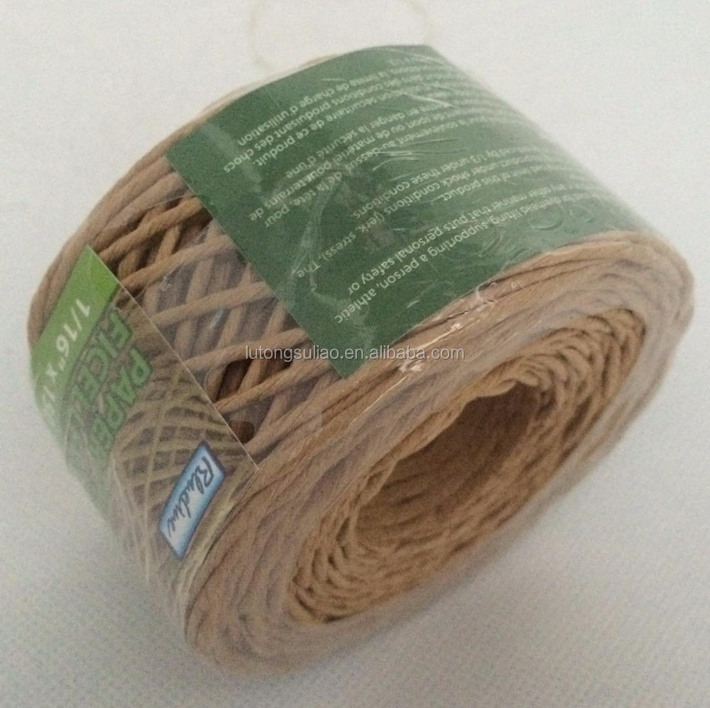 2mm paper rope 2mm 150feet length paper twine paper raffia