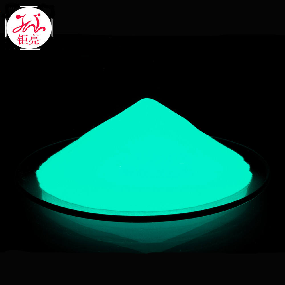 long afterglow Glow in the dark Pigment photo luminescent pigment