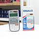 OSALO fx-991es plus new ABS material 417 functions scientific calculator fx-991es plus