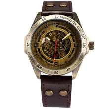 2016 Men Retro Bronze Case Male Wristwatch Mechanical Watch Automatic Vintage Watch for gifts Reloj
