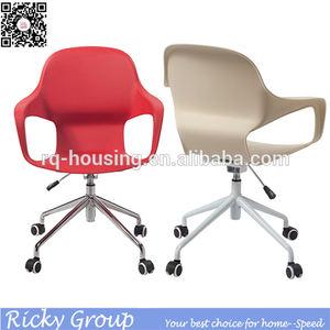 De plástico eames silla de jardín rq90083-8