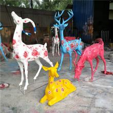 Garden Statue Resin Colorful Deer For Sale
