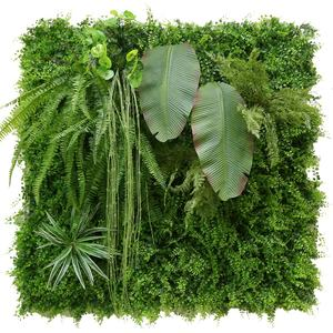 Casa jardín decorativo colgante de pared DIY césped sintético cerca falso follaje verde de la pared de plantas artificiales para la decoración de la pared