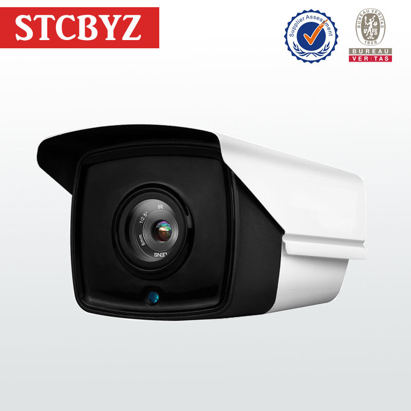 1080P 2Megapixel Outdoor Night Vision Network Camera IP