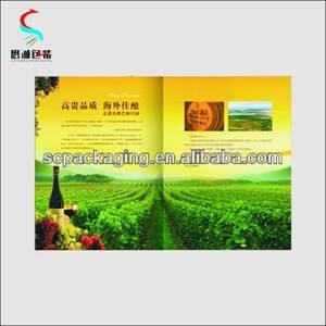 2013 artesanal de ALTA qualidade brochura