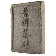 Top Grade Aged Ferment Pu-erh More Than 30 Years Old    Precious Compressed Yunnan Shu Puer Brick Tea Made in the Year 1988