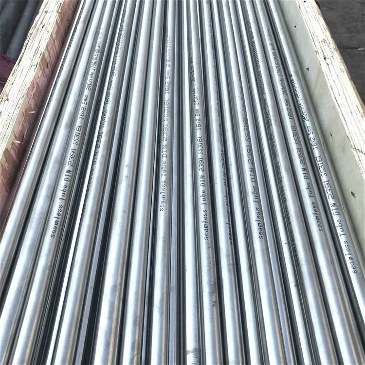 Astm A312 Tp316l Seamless Stainless Steel Pipe Supplier