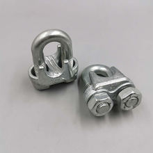 High quality hardware custom small stainless steel iron wire rope clamp