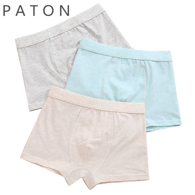 PATON Factory custom high quality 100% cotton Plain kids boys seamless boxer underwear