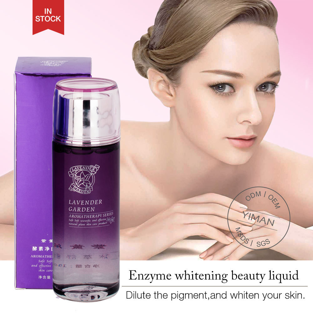 Custom Branding Best Beauty&Personal Care Cosmetics Skin Whitening Cream Anti Chemical Firming Energy Lotion