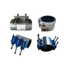 Stainless Steel Water Pipe Single/Double Band Repair Clamp For CI, DI, Steel,PE And PVC Pipe