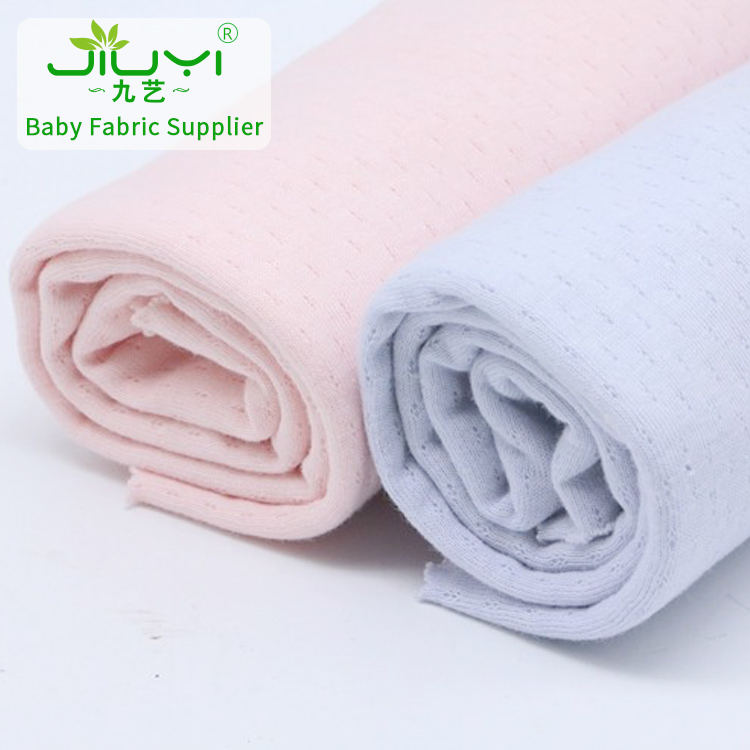 wholesale soft air layer 100 cotton jacquard fabric price per meter