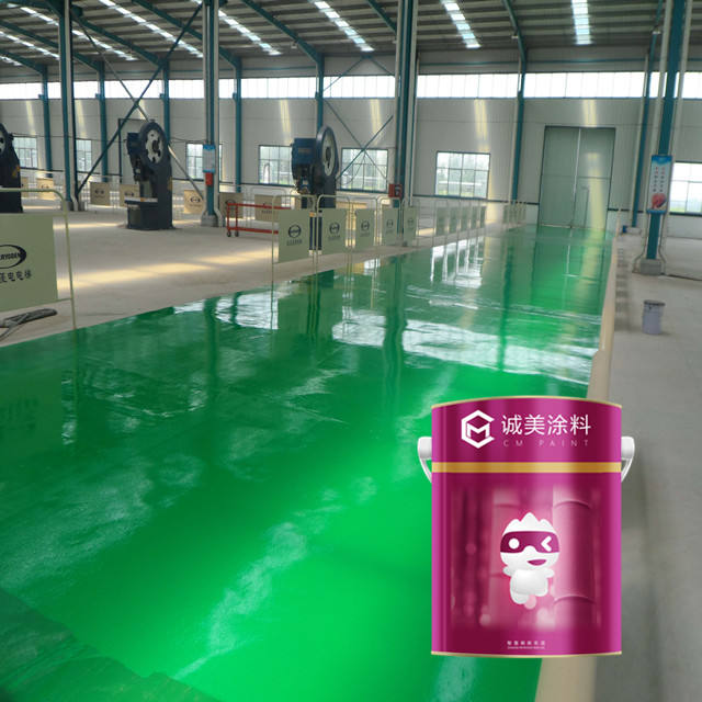 Online shopping hot sale epoxy floor paint,epoxy resin flooring coating with low price list epoxy floor paint