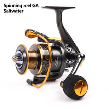 High quality Full metal body spinning reel