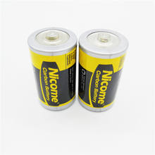 High quality R20 Battery D Size 1.5V primary batteries for Radio