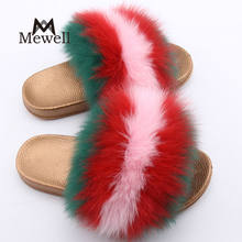 Ins Hot Fashion Lady Sandal Gold Sole Summer Real Fox Blend Raccoon Fur Furry Slippers