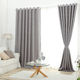 2019 China gold supplier wholesale cheap gray kids blackout curtains