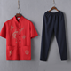 Good quality Traditional Chinese garments linen stand-up collar comfortable tang suit sets clothing for sale alibaba supplier