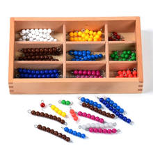 Best price kindergarten math wooden toys teaching material montessori beads set