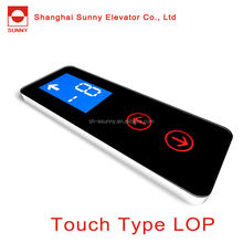 NEW design glass touch screen 4.3 inch elevator cop lop