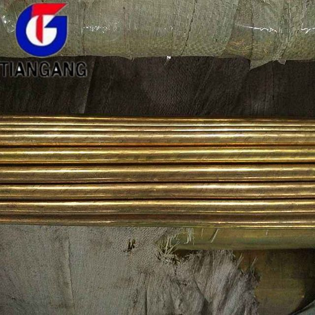c26000 brass bar