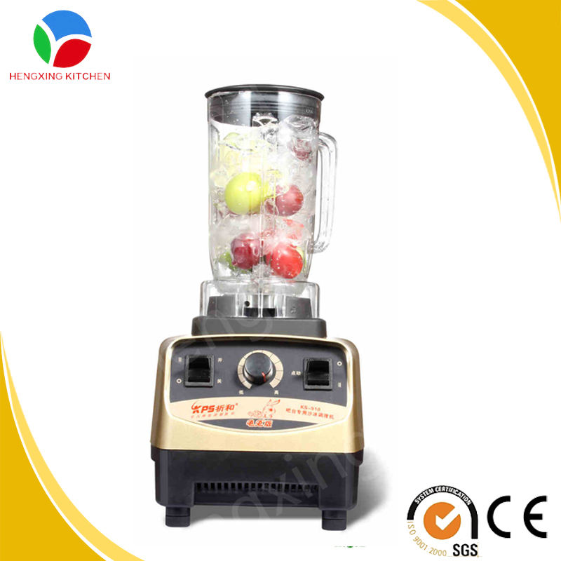 Low Noise Professional Commercial Smoothie Blender Machines