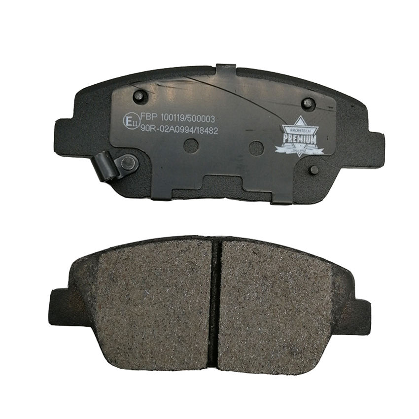 Top quality car brake pads