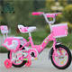 16' inch 2016 welcome kids bike, price children bicycle in Georgiababy tricycle 12 ,electric fat bike bmx bike