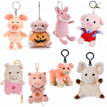 Various 2019 Chinese New Year Mascot Stuffed Animal Soft Mini Small Toy Plush Pink Pig Keychain