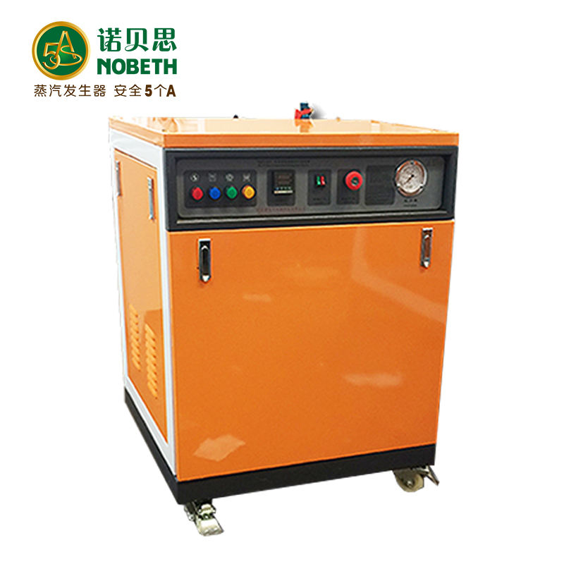 Nobeth 100kg/h vertical 72kw electric steam boiler for reactor equipment use to generator glue