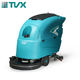 Professional supply 24V/550W floor tile cleaning machine with low price