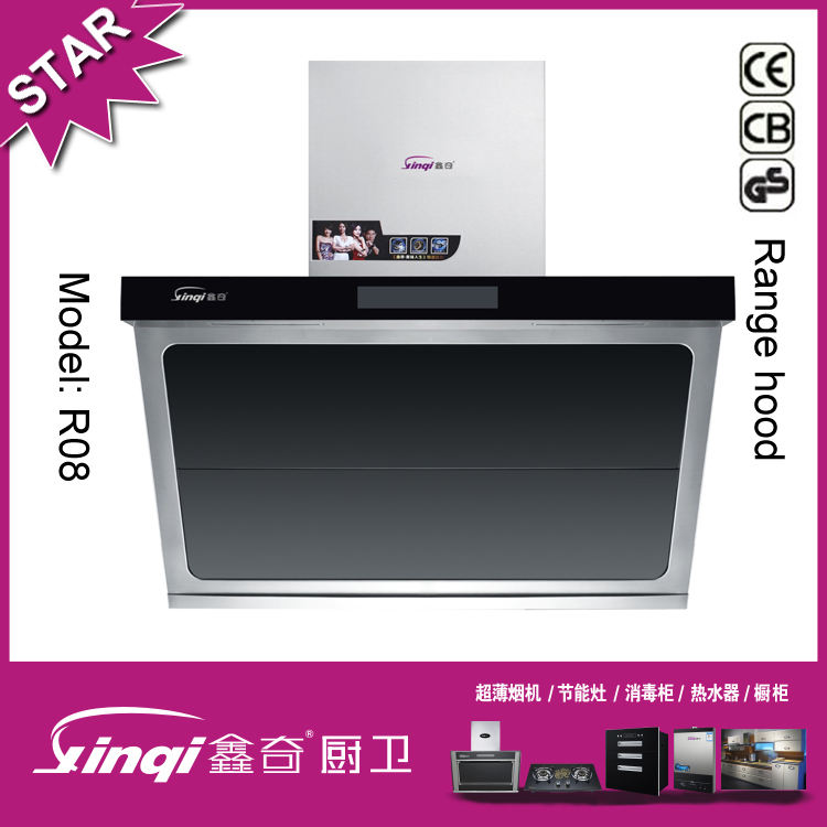 Home appliance 600mm cooking range exhaust hood