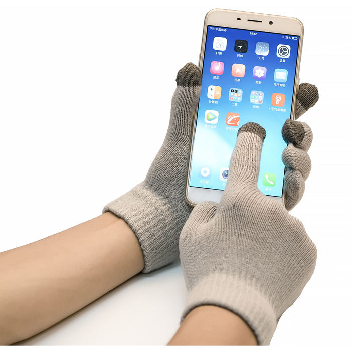 Colorful Magic Knit Phone Winter Touch Screen Gloves