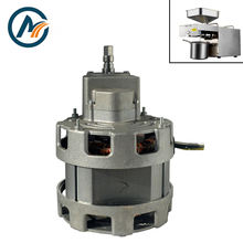 High quality 40rpm AC gear motor use for home slow speed Automatic juicing machine oil presser made in China