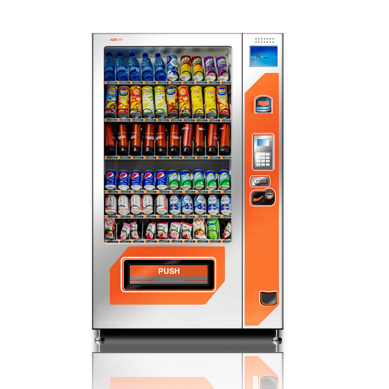 XY brand coin operated vending machine