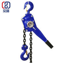 High Quality HSH 1.5 ton Manual lever Pulley Block With Wholesale Price