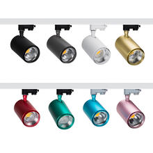 professional COB led track spotlights colorful 30w built-in driver for art gallery