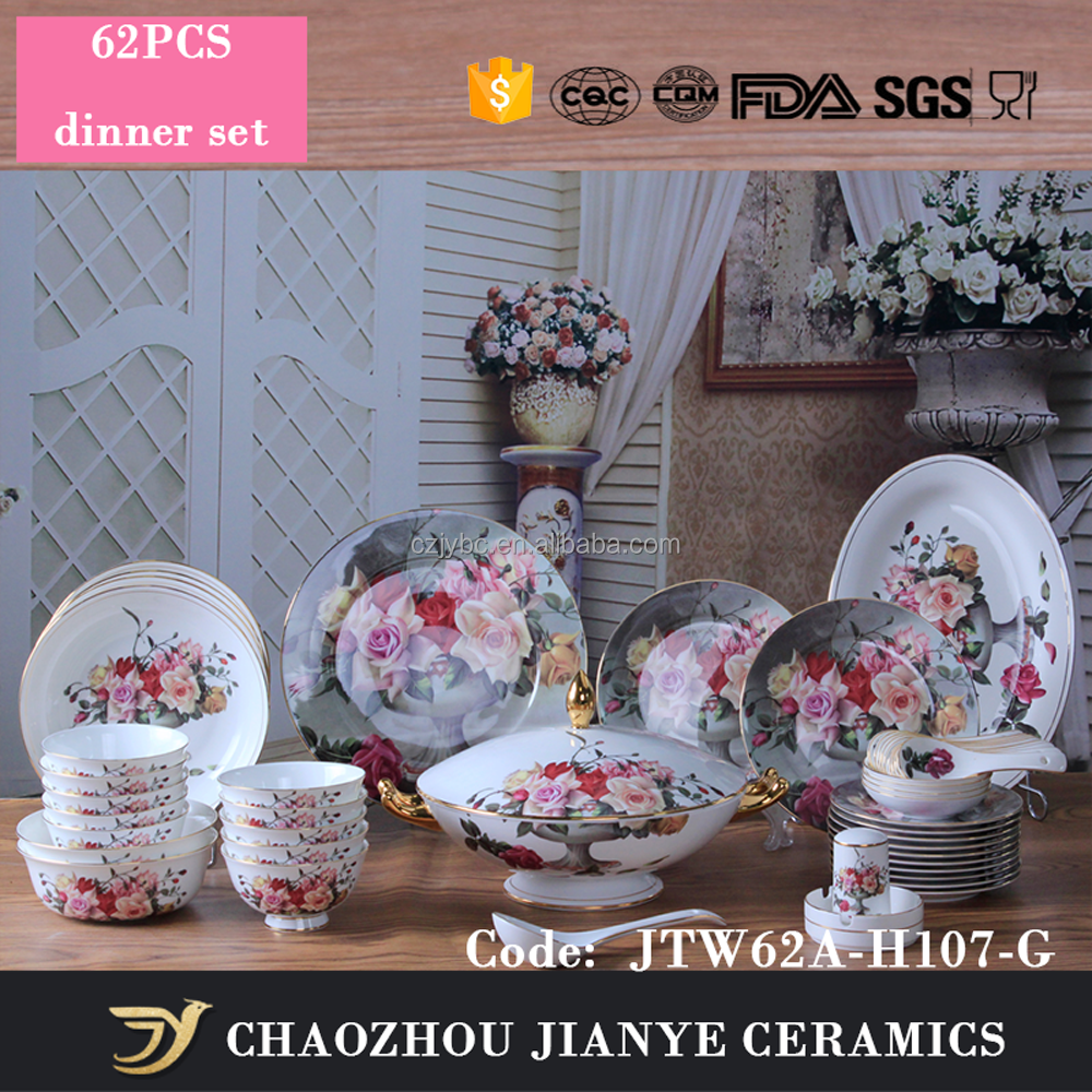 Alibaba Online Shopping Di Lusso Fiore di Porcellana Dinnerware Set Oro PaintedFine Osso Stoviglie di Porcellana Set Of62PCS