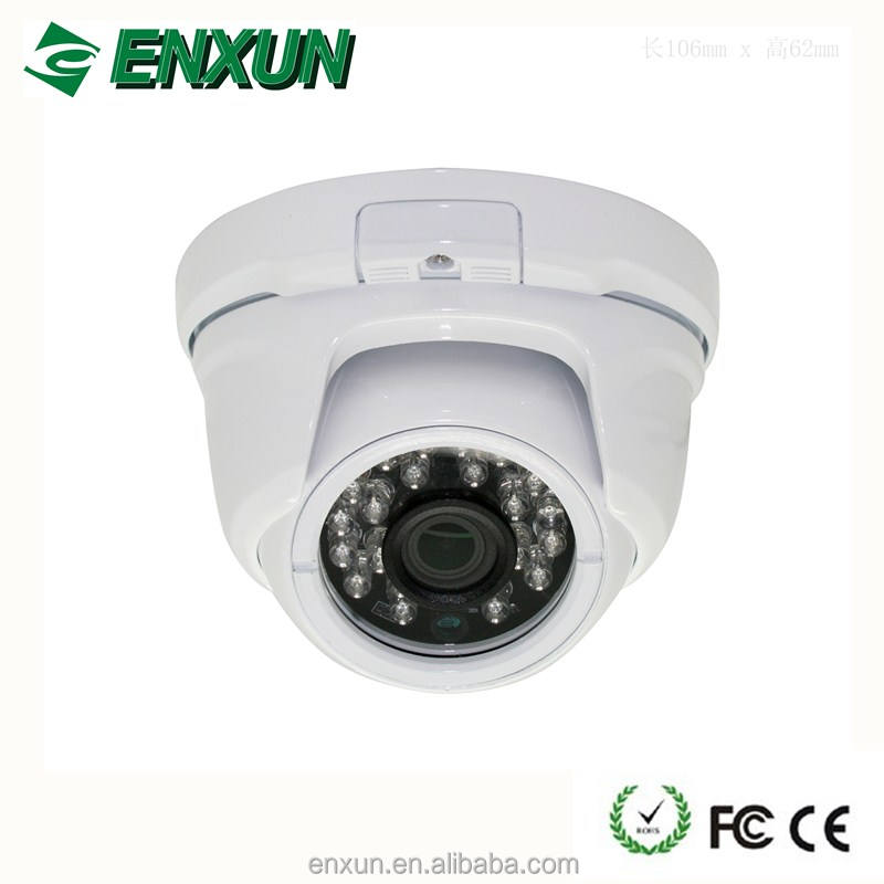 Sicherheits hause 2.0MP IR dome 1080 P surveillance network kamera ip onvif