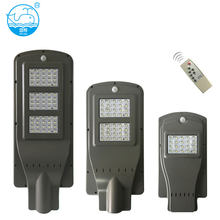 Manufacturer Price Waterproof IP65 20W 40W 60W Energy Solar Power Outdoor Lamp LED Integrated All In One Solar Street Light