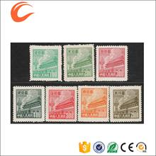The New Fashion Style China Postage Stamps