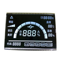 Daylight Monitor Panel Mount Monitor Sunlight Lcd display