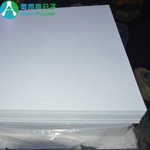 anti reflective 2mm white pvc sheet plastic for wall panel