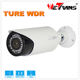 Super Real WDR IP camera 2.0MP Sony IMX290 H.264 H.265 Real Time 30 fps Metal Housing Outdoor 1080P CCTV IP Camera