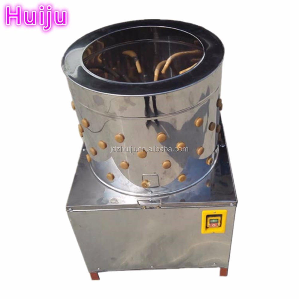 Electric Slaughterhouse quail plucker machine /quail feather plucker