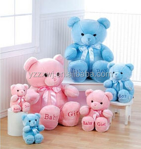 cute stuffed bear toys for children gift/New Cute Bear Toy Cotton Birthday Plush Doll/cheap soft animal toys