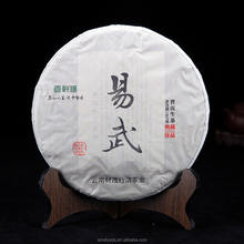 PR019 Anti-constipation unripe Puer Tea / Puerh / 2018 Yunnan Raw Pu Er Cake